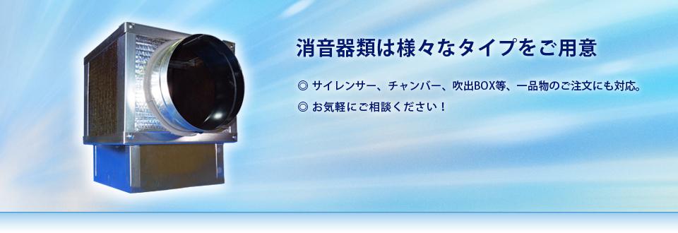 株式会社染谷工務店